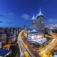 上海環球港凱悅酒店酒店預訂