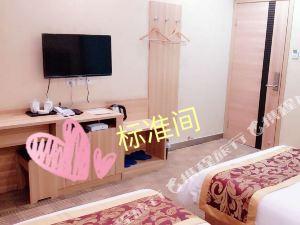 吳橋桑園樂悅快捷賓館