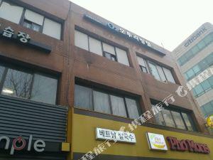 首爾O2B公寓(O2 Residence Naebang Branch Seoul)