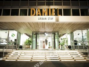 維也納丹尼爾城市住宿睿智奢華酒店(Hotel Daniel Vienna)