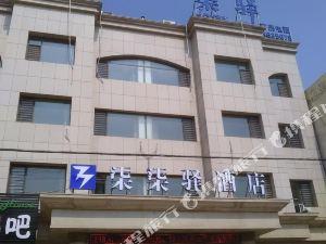 涿州錦天精品酒店