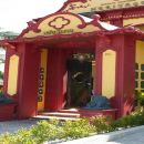 考拉卡拉克精品度假村