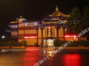 廣元琴台酒店
