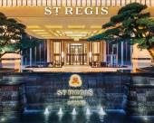 長沙瑞吉酒店