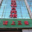 左權陽光假日商務酒店