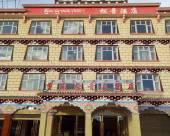 芒康重慶鬆普大酒店