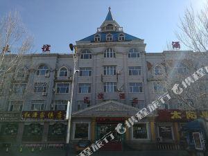 扎蘭屯友誼酒店