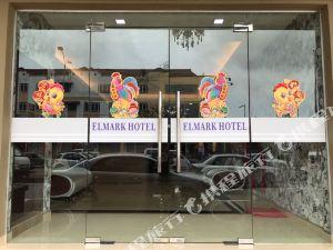 關丹阿爾馬克關丹酒店(Elmark Hotel Kuantan)