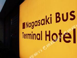 長崎車站酒店(Bus Terminal Hotel Nagasaki)