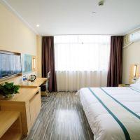 城市便捷酒店(上海奉賢工業園廣豐路店)酒店預訂