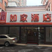 如家酒店(上海南六公路野生動物園店)酒店預訂