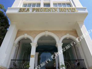 峴港海上鳳凰酒店(Sea Phoenix Hotel Da Nang)