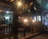 華欣薩拉泰旅館