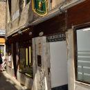 威尼斯哥爾多尼住宅酒店(Residenza Goldoni Venice)