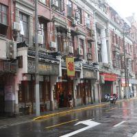 上海青旅國際酒店酒店預訂