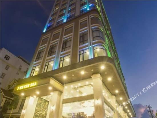 峴港七海酒店