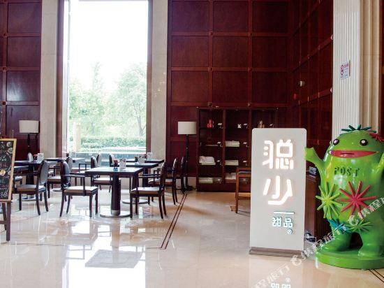 上海中谷小南國花園酒店(WH Ming Hotel)大堂吧