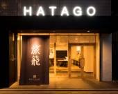 哈塔格天神酒店
