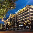 普洱華逸精品酒店