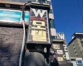 釜山W汽車旅館