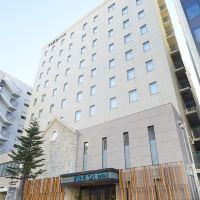 東京田町相鐵Fresa-Inn酒店酒店預訂