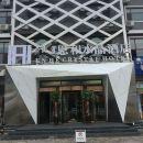 錫林浩特恩和水晶酒店