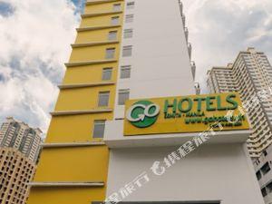 馬尼拉埃爾米塔出發酒店(Go Hotels Ermita Manila)