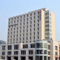 錦江之星(天津南站店)酒店預訂