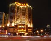 惠州魯惠國際飯店