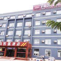 尚客優連鎖酒店北京世界公園店酒店預訂