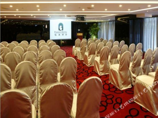 香港悅來酒店(Panda Hotel)會議室
