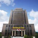 賀州鑫海國際假日酒店