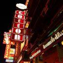 上海曼谷莊園酒店(Shanghai Mansion Bangkok)