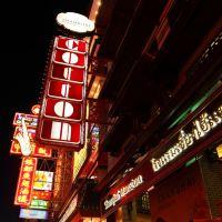 上海曼谷莊園酒店酒店預訂
