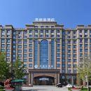 美麗豪酒店(銀川店)