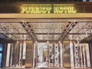 柳州天龍灣璞悅酒店