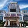 都江堰世紀青城大酒店