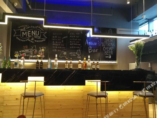 杭州濱江亞朵S網易嚴選酒店(Atour Hotel (Hangzhou Riverside))酒吧