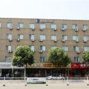 易佰良品酒店(瑞安體育館店)(原零距離汽車旅館)