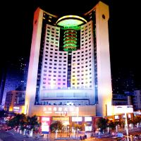 温州國際大酒店酒店預訂
