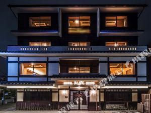 京都雅然居酒店(Hotel Alza Kyoto)