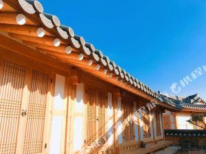 慶州歡樂鄉村所布勒旅館(Syeobul Hanok Guesthouse Gyeongju)