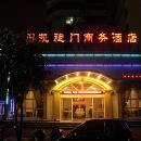 玉林凱旋門國際大酒店