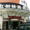永州紅樹林商務酒店