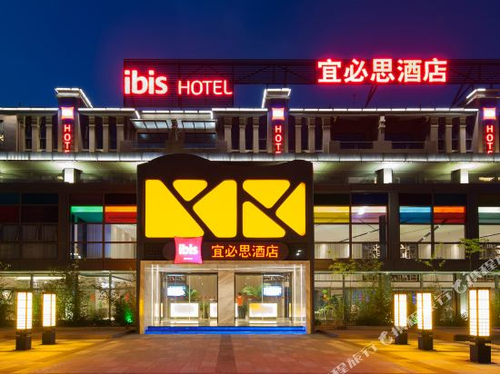 Ibis Hotel (Bengbu Longzihu High-speed Railway Station)