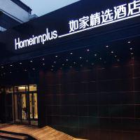如家精選酒店(北京珠市口橋灣地鐵站店)酒店預訂
