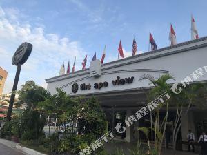 達沃阿波火山風景酒店(The Apo View Hotel Davao)