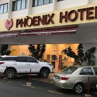鳳凰酒店酒店預訂