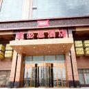 宜必思酒店(大慶昊方店)