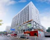 希岸酒店(重慶歇台子地鐵站店)